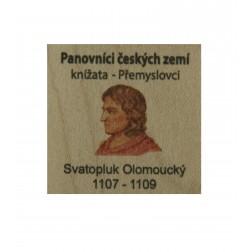 Svatopluk Olomoucký